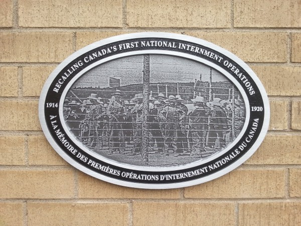 A plaque placed in Montreal recalls victims of Canada's first national internment operations. Photo: C. Adam.