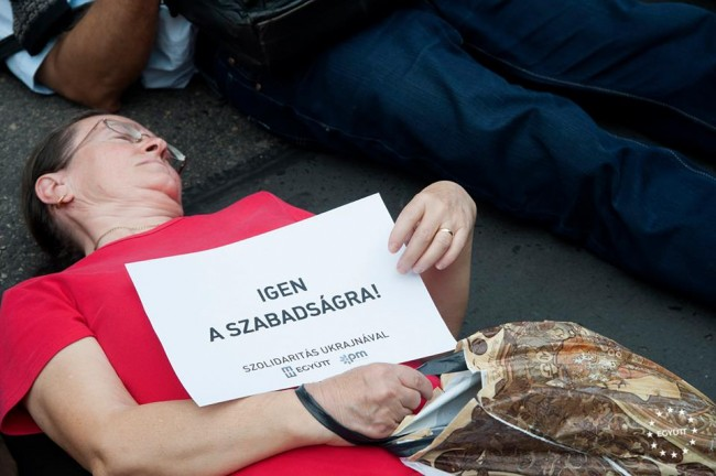 Solidarity with Ukraine protest in Budapest on August 30th, 2014. Photo: Együtt-PM