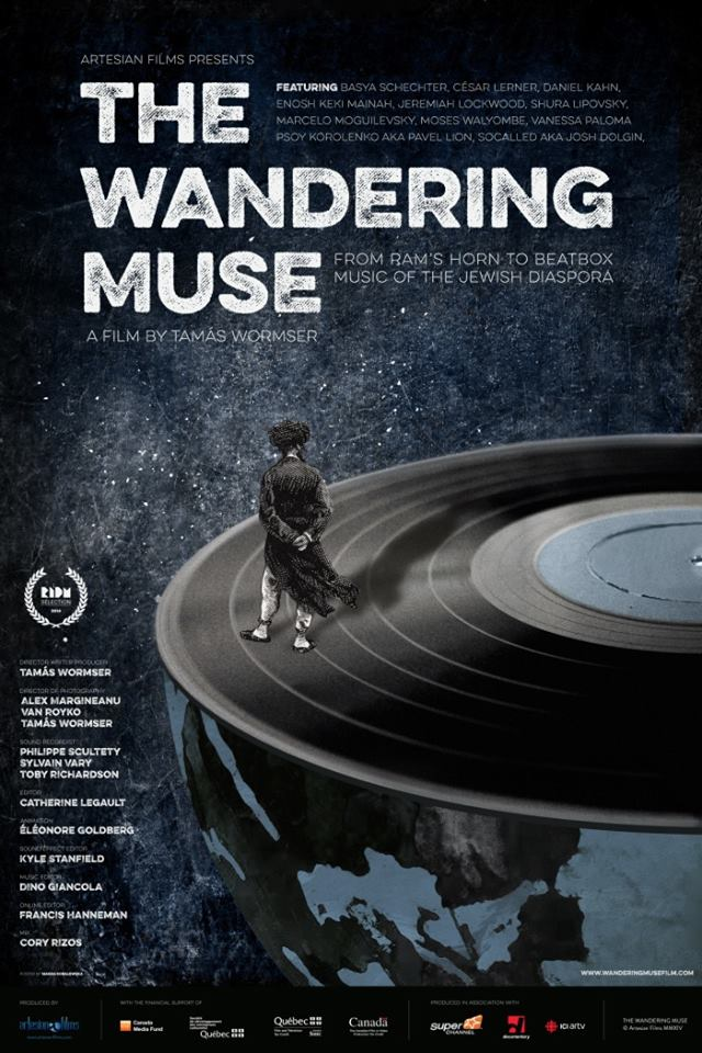 The Wandering Muse's official poster.