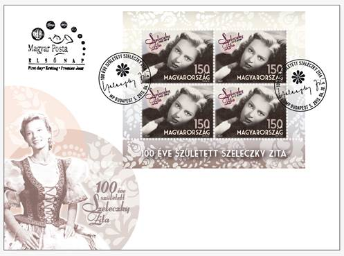 Hungarian Post celebrates a fascist in its most recent commemorative stamp.
