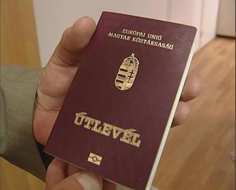 Hungarian passport