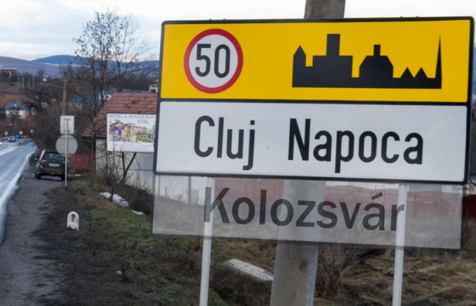 Signs at Kolozsvár/Cluj city limits are currently unilingual (in Romanian only). Hungarian activists are calling for bilingual signs, and this is how they imagine one would look like...
